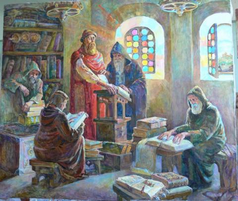 Где искать библиотеку Ярослава Мудрого?