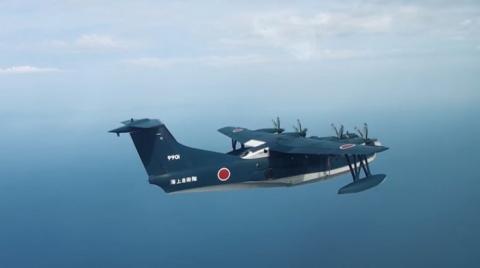 Японские летающие лодки-амфи…