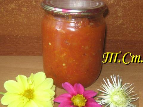 РЕЦЕПТЫ ОТ ТАТЬЯНЫ. Острый томатный соус-аджика из моркови с яблоками