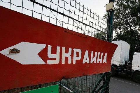 МИД Украины работает над уже…
