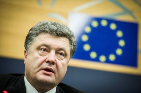 Киев допрыгался: Евросоюз же…