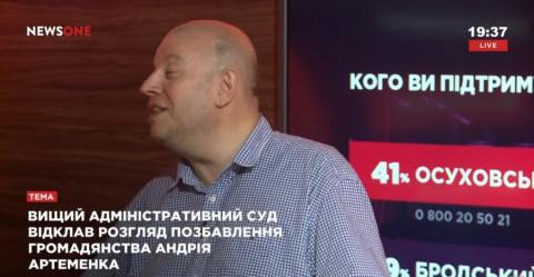 Прозрение: «если русские поднимут авиацию – мы убежать не успеем»
