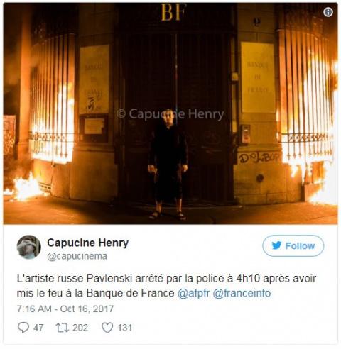Павленский поджег здание Банка Франции в Париже