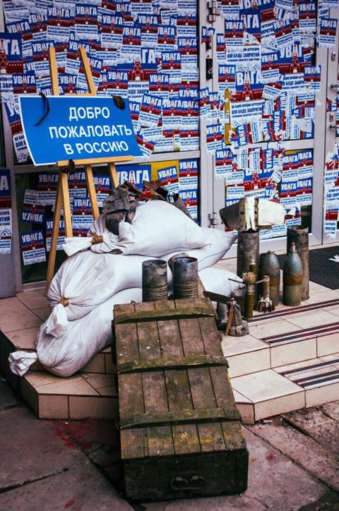 Националисты «Азова» продолжают блокировать Сбербанк в Харькове и Днепропетровске