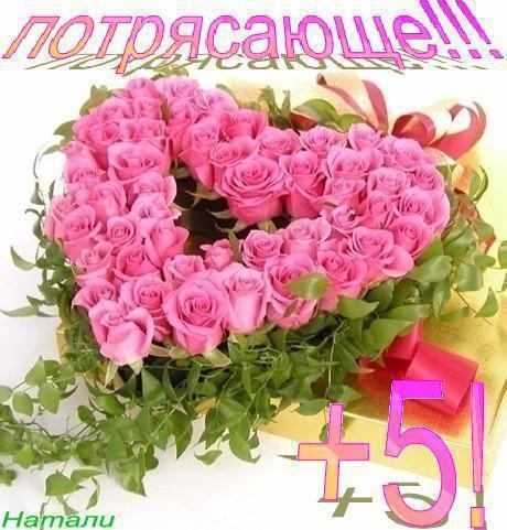 http://mtdata.ru/u27/photoC537/20460253458-0/big.jpeg