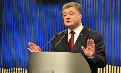Порошенко обнаружил причину коррупции на Украине