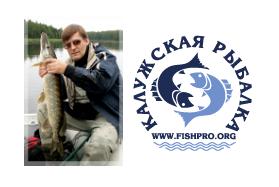 """Детский рыболовный турнир 07 июня 2014 года """"Калужская рыбалка"""""""