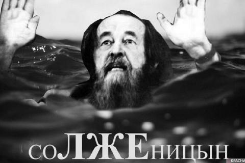 В Москве призвали убрать «ли…