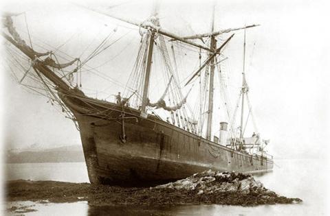 Найдена яхта, на которой пла…