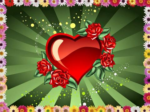 С Днём святого Валентина!!!