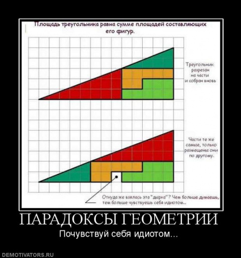 http://mtdata.ru/u27/photoDC35/20681341805-0/big.jpeg
