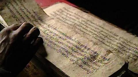 Откровения великой книги мёртвых