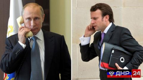 Путин обратился к Макрону с предложением по Донбассу