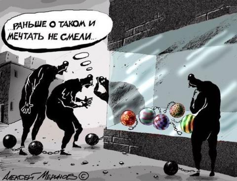 Абхазам надоело жить без страха!