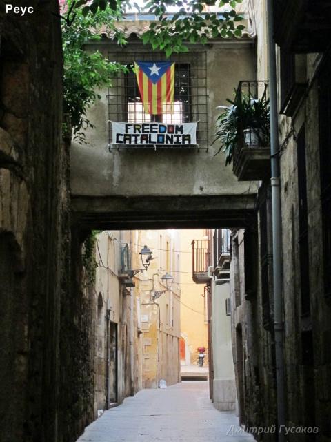 Дмитрий Гусаков, Отдых в сепаратистской Каталонии — Часть 1. Парк Гуэль