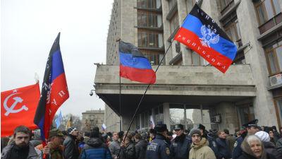 Представительство Донецкой народной республики откроется в Москве