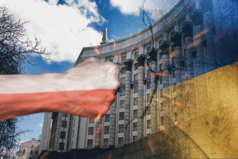 «Заигрались в Бандеру»: киев…