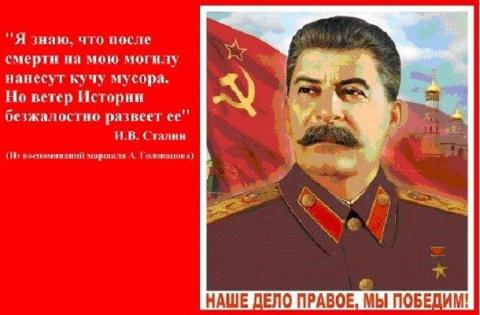 Жизнь в эпоху Сталина.... Во…
