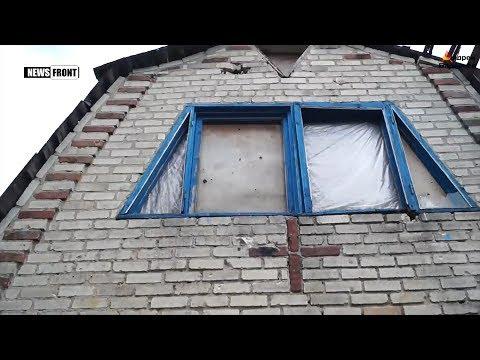 Доказательства обстрелов ВСУ поселка Трудовские