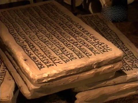 """Почему так живуч миф о """"Велесовой книге""""?"""