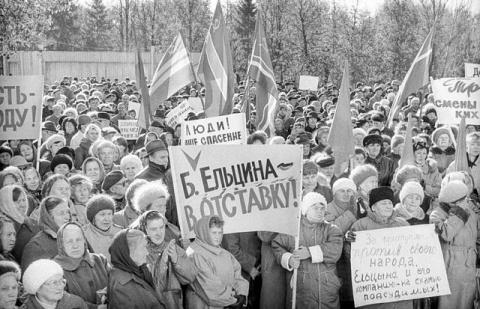 Как Россия перенесла «шоковую терапию» в 1992 году