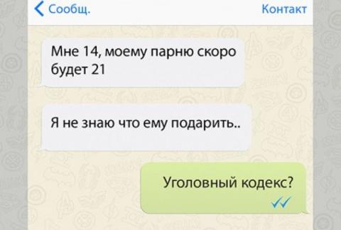 20+ КУРЬЕЗНЫХ СООБЩЕНИЙ, КОТ…
