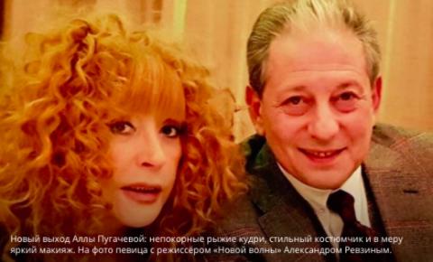 Снова помолодела: 68-летняя Пугачева удивила новым имиджем