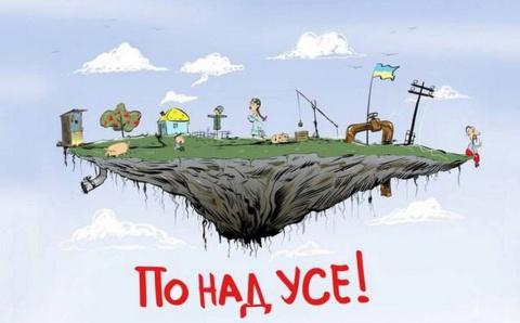 Когда последний ватник уйдёт из Украины… Юлия Витязева