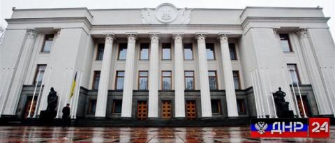 """""""Самопомощь"""" внесла законопроект о прекращении блокады ДНР и ЛНР"""