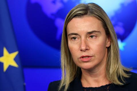 Евросоюз просит Киев предоставить автономию Донбассу