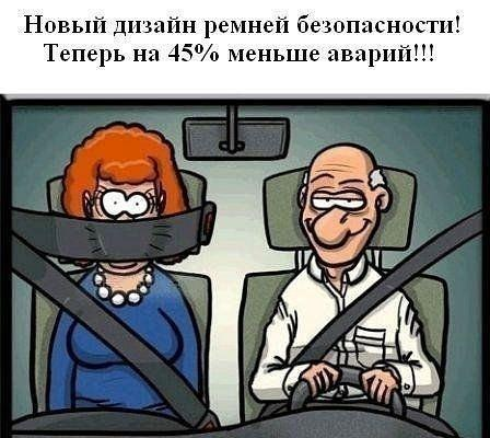 Согласны?)