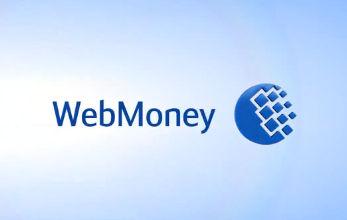 WebMoney обзавелась новой функцией для краудфандинга