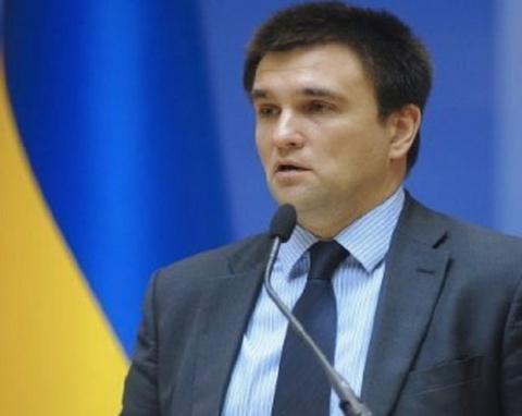 Украина договаривается с фед…