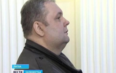 Письмо Путину из литовской тюрьмы