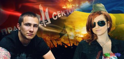 Юлия Витязева: Стерненко и «…