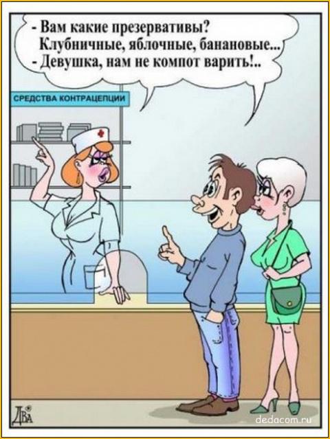 И в шутку и всерьез :)