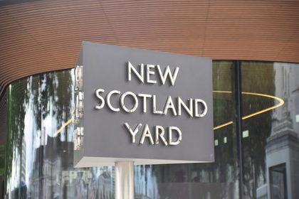 Полиция Лондона не может раз…