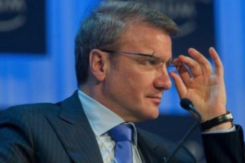 Греф: Присутствие Сбербанка в Крыму может подорвать экономику России
