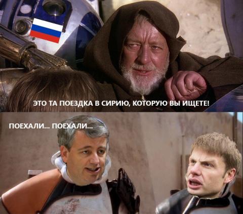 Как Россия докладчика по Укр…