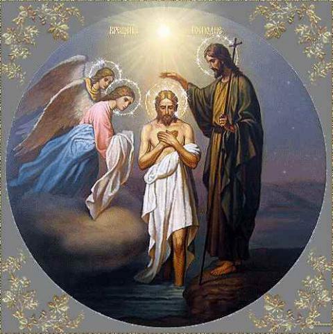 С праздником - православные!