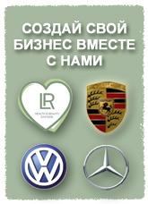 LR в Украине. Создай бизнес с нами