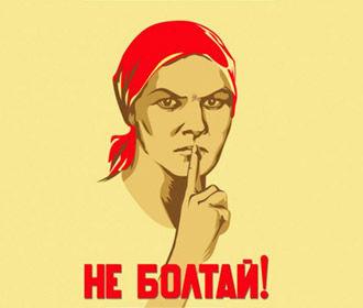 О пользе бдительности. Александр Зубченко