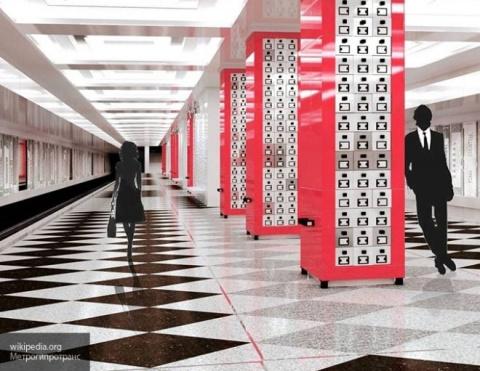 Новая форма появится у кассиров столичного метро