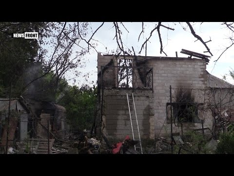 Донецк Северный после украинского обстрела. Сгорел дом