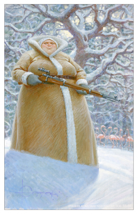 Добрые иллюстрации Владимира Стахеева