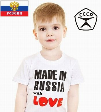 Не дадим копейку Путину!