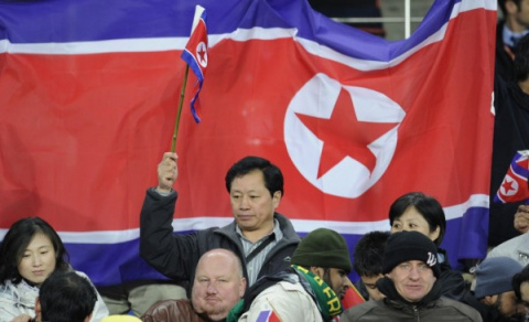 Пхеньян без объяснения причи…