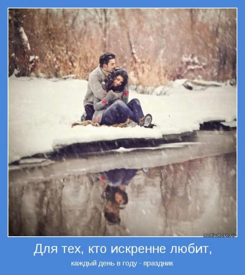 Калейдоскоп моего настроения))))) для души....