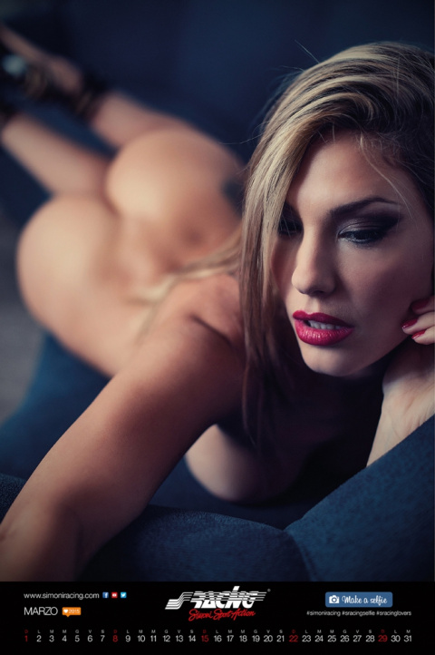Секси-селфи 2015