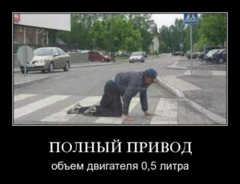 http://mtdata.ru/u28/photo3648/20298992104-0/big.jpeg